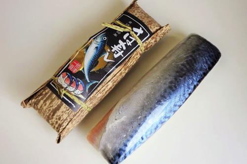 さば寿司を焼津港から産地直送・さば寿司の作り方