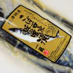 鯖屋のさば西京味噌漬け