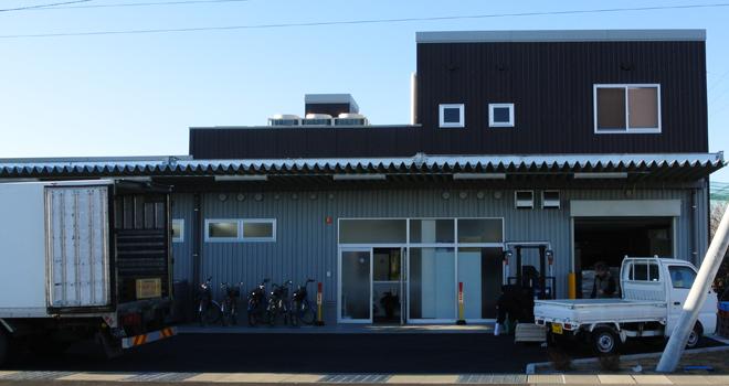 さばの専門店 あまる齋藤商店 新工場移転